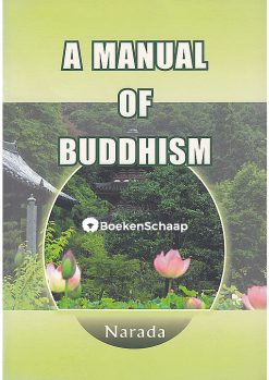 A Manual of Buddhism