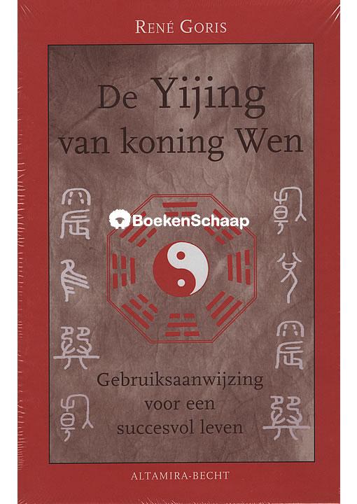 De Yijing van koning Wen