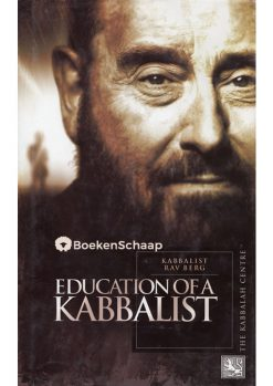 Education of a Kabbalist