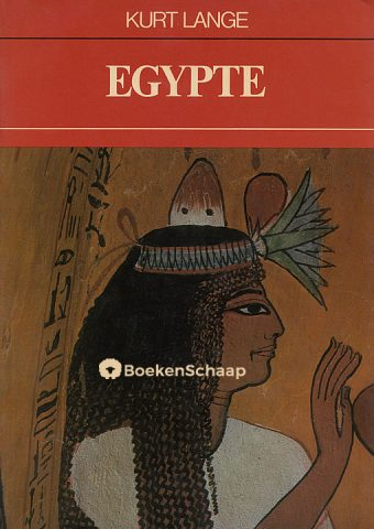Egypte - Kurt Lange