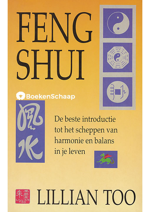 Feng Shui (paperpack) Lilian Too