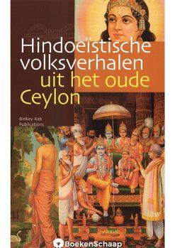 Hindoeistische volksverhalen uit het oude Ceylon