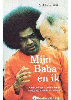 Mijn Baba en ik
