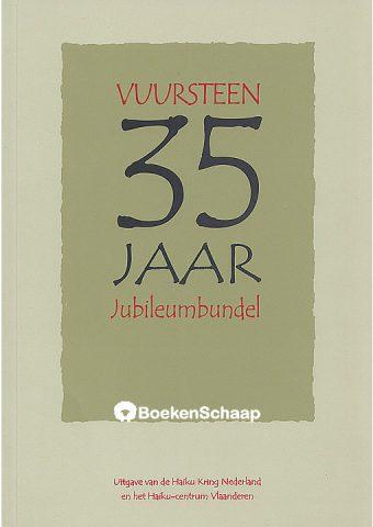 Vuursteen Jubileumbundel 35 jaar